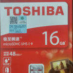 Thẻ Nhớ MICRO SD TOSHIBA 16G